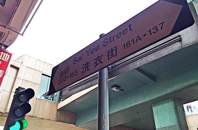 20151111香港素食一家015