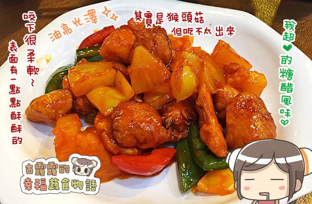 20151111香港素食一家018