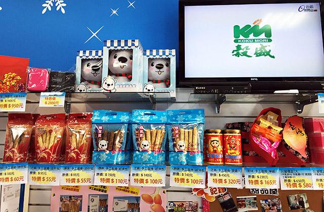 20151125熊寶寶甜品屋004