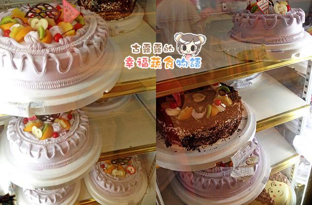 20151130吉禮鄉素食西餅屋001