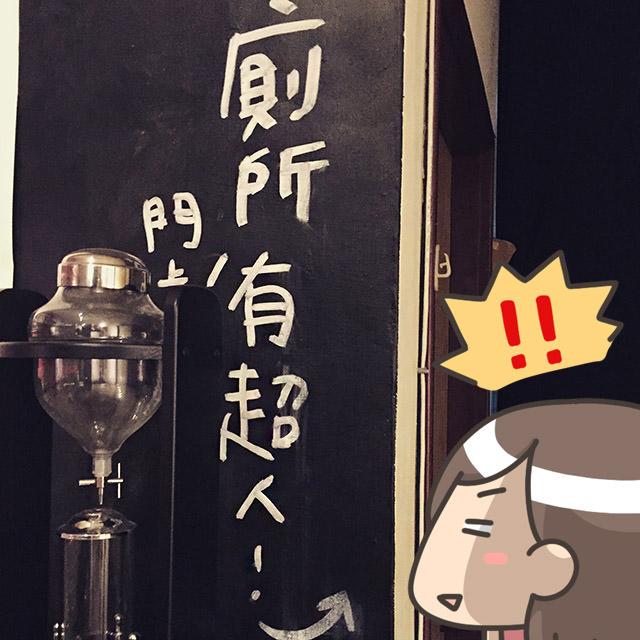bu20140117動物誌004