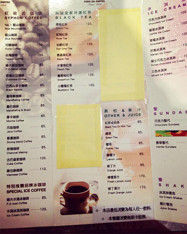 20151214蜂大咖啡008