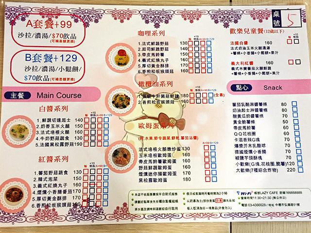 bu20130529中原烈日比利時鬆餅002