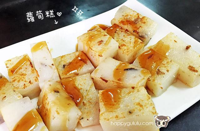 20151224小滿素食早餐001