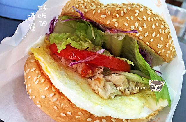 【新北】小滿素食早餐舖,早午餐。已經變常客了(純圖