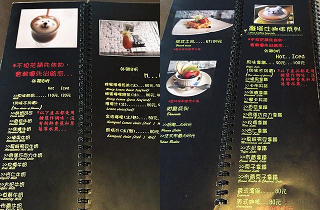 20160105羅塔仕咖啡008