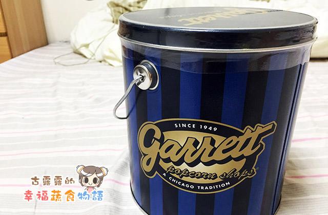20160122Garrett Popcorn Shops001