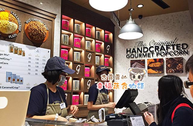 20160122Garrett Popcorn Shops005