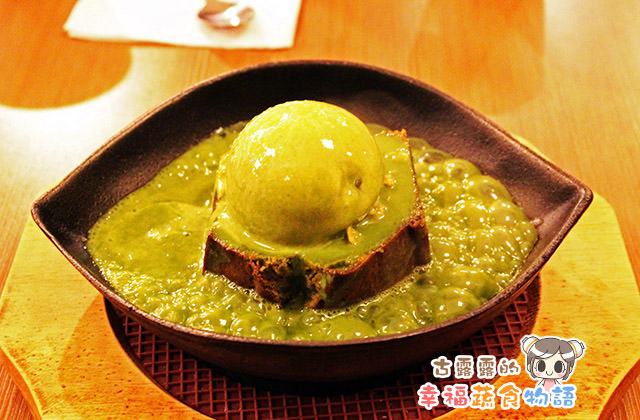 【台北】和茗甘味處.啪滋作響的鐵板抹茶熱蛋糕 (影音