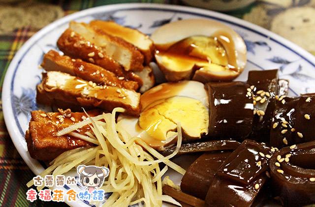 [台北] 大肚熊養生飲品店|素食餐飲 省荷包吃飽飽