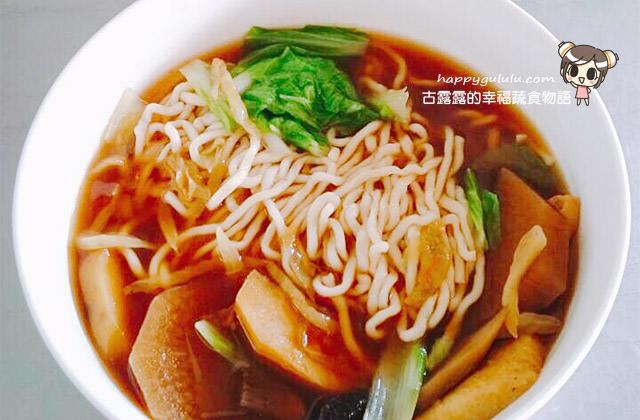 【彰化】孟德素食.彰化車站周邊美食