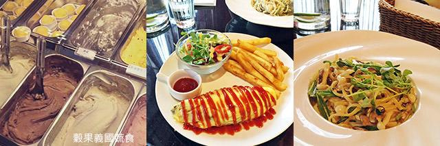 taipei-metro_food-穀果義國蔬食