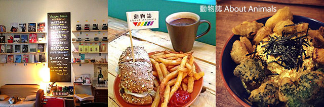 taipei-metro_food-動物誌 About Animals