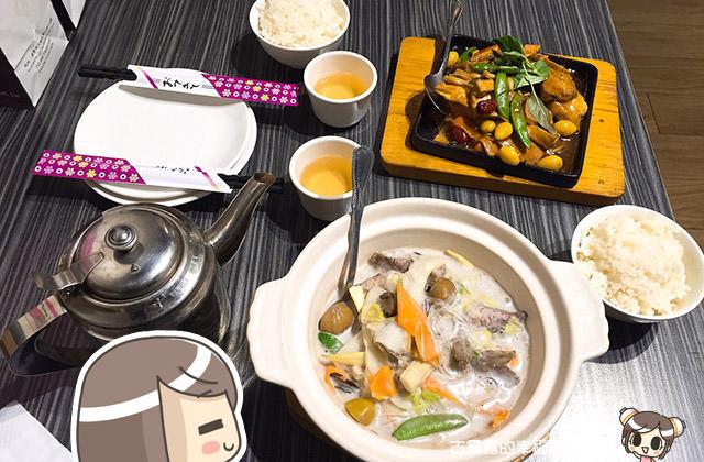 【台北】行門行素.泰式蔬食料理、桌菜 (已歇業