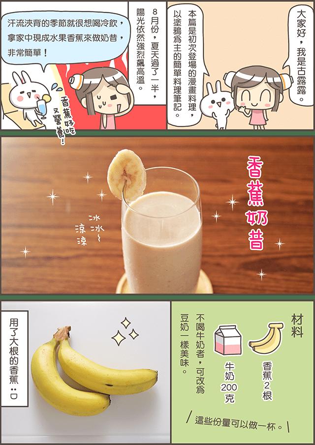 20160810-001