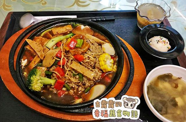 [彰化] 永素清花草蔬食堂 (純照片