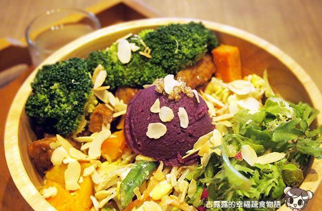 【台北】元禾食堂Flourish,讓人迷戀的無奶蛋料理(甜點推薦!