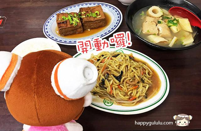 【新北】廟口麻辣臭豆腐,深坑老街素食晚餐