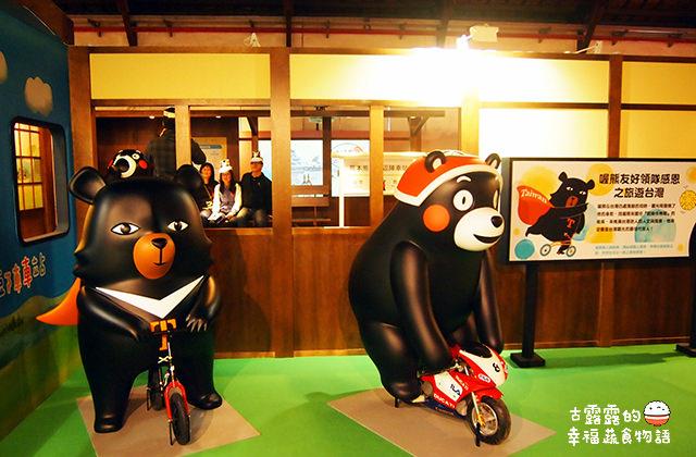 【展覽】呆萌熊本熊「棒棒熊本縣,熊好來逗陣展」酷MA萌