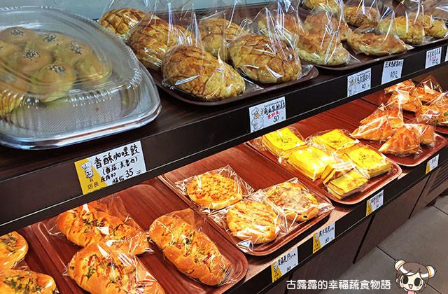 [新北] 慶香園|奶素 蛋奶素 西點麵包店