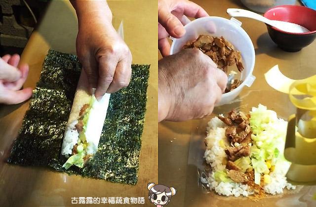 [台中] 小沙彌韓式素食海苔飯捲 (影音