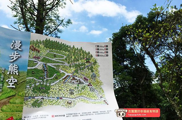 [新北景點] 台灣農林 – 熊空茶園|三峽秘境 觀光茶園|蔬菜湯麵 (影音