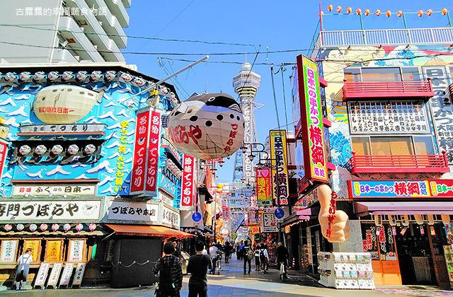 [日本景點] 通天閣、新世界商店街|昭和年代懷舊風情