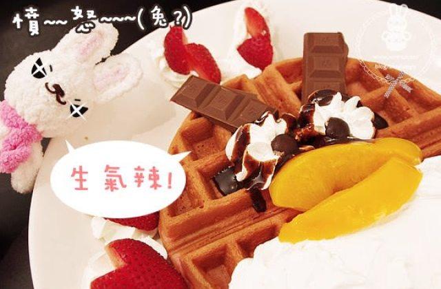 【台北】淺啜咖啡 + 憤怒鳥鬆餅.小樽手作咖啡(葷素