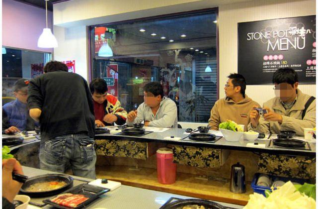 【新北】蘆洲涮老幾!年輕老闆搞創意的夢想石頭火鍋店(葷素