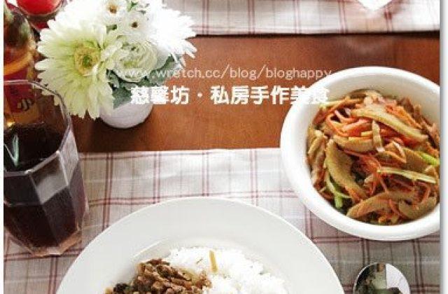 邀稿|慈馨坊.不會料理也能輕鬆開飯!家裡變美味餐館