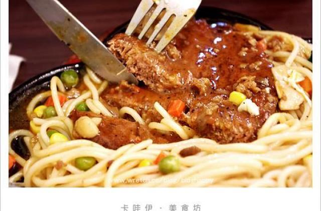 【新莊】卡哇伊美食坊.在這吃遍全世界! (2015/12補照