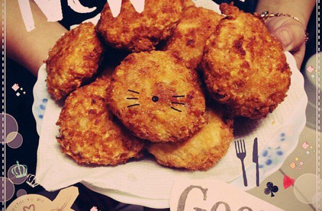 露露日常料理 ▌剩餘年菜大變身!可樂餅?