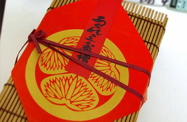 日本朋友帶回的干果子