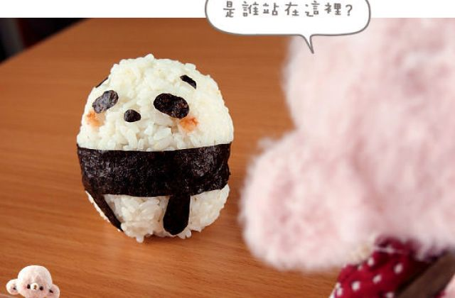 露露日常料理 ▌假如每天的餐點都這麼可愛…熊貓飯糰