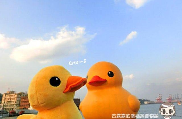 【展覽】基隆海洋廣場「黃色小鴨」,髒髒的也很可愛