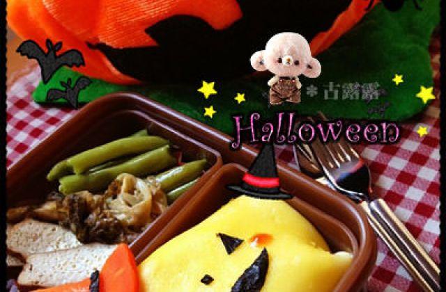 【烹飪實驗室】Halloween 萬聖節之不給蛋包飯就搗蛋!