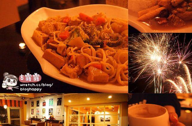 【新北】三芝淺水灣渡過不一樣的蔬食跨年夜!share 美義小廚(葷素