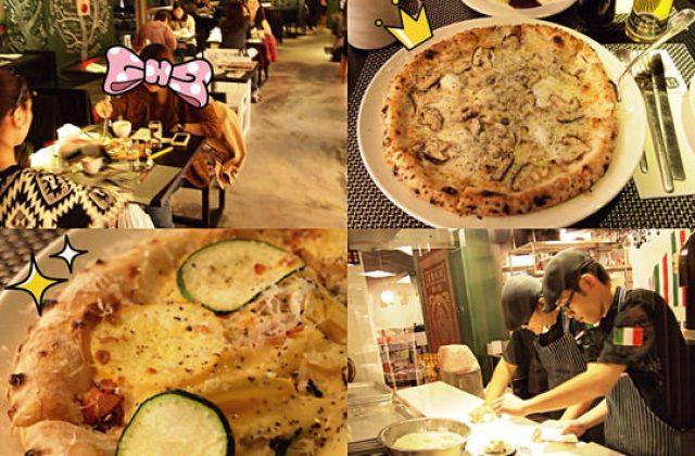 【新北】7種以上素食披薩!Fifteen15 義大利餐廳.窯烤披薩(葷素.已歇業