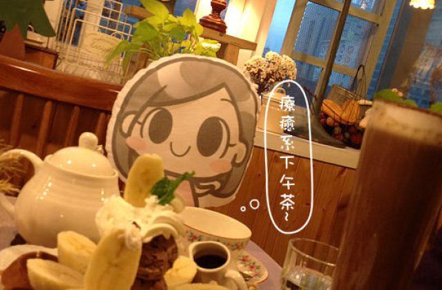 【板橋】雜貨迷的HANA下午茶.日系zakka咖啡館(葷素 2014.10補照