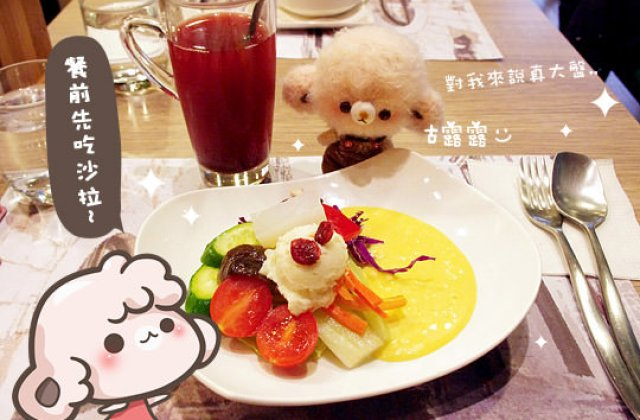 【新竹】米豆義式蔬食咖啡~14x4種義式風味餐 + 不發胖輕食