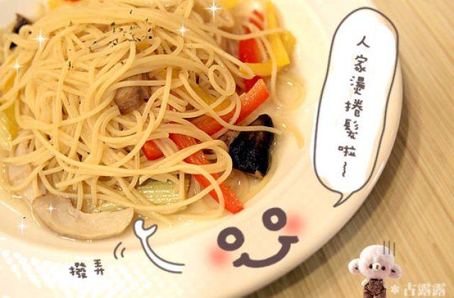 [台北] 天母親子餐廳.溜小孩兼用餐 cafe plus (葷素