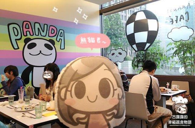 [台北] 可愛到爆炸!阿朗基咖啡 Aranzi Cafe 阪急下午茶