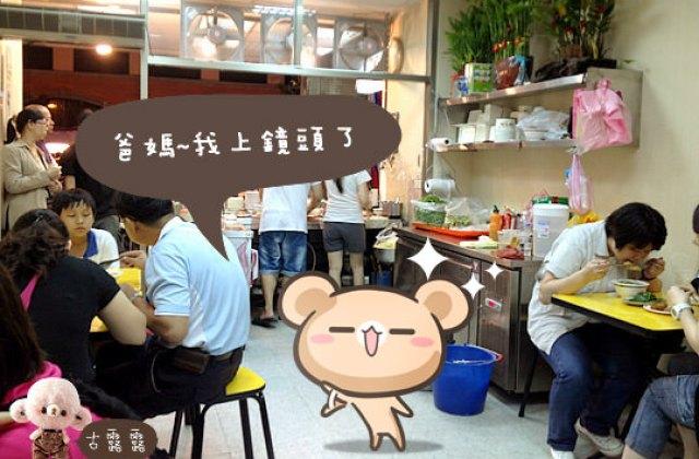 [台北] 有什麼比吃更重要的事?逛寧夏夜市先填肚子~寧夏素食小館