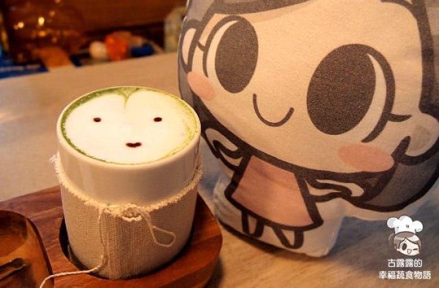 【台北】台北古亭咖啡館「Dear dear 小路咖啡」(葷素