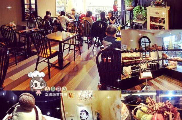 【板橋】華麗貝果甜點 ♥ Bella Cafe 貝菈咖啡(葷素.已歇業