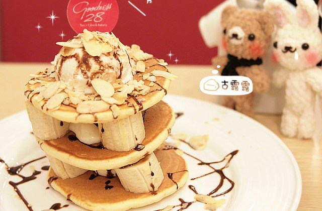[台北] Goodness 28.英式鬆餅scone 下午茶咖啡館 (葷素 已歇業