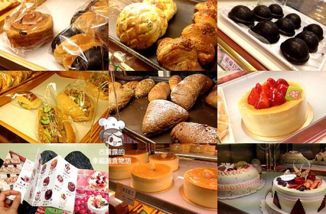 【台北】今天想吃玉香齋~葷食者也著迷的素食烘焙.西餅(205/11補照