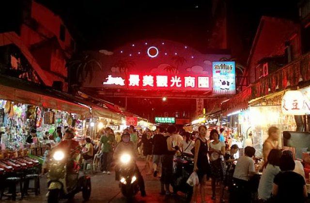 【台北】景美夜市素食大集合!今天該不會每間都吃了吧!?