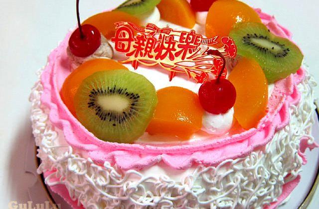 [新北] 源美蛋糕坊 無蛋素蛋糕|母親節蛋糕 三重