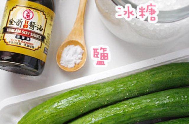 【烹飪實驗室】開胃小菜.醬黃瓜